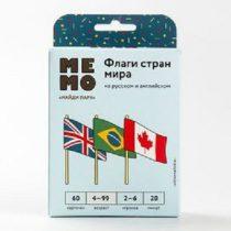 "Карточки МЕМО ""Флаги стран мира"""