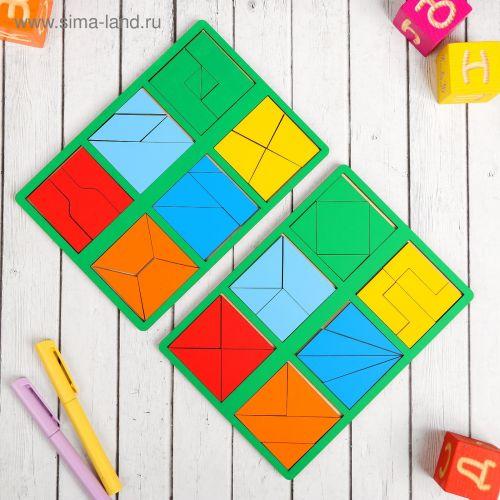 Логическая игра «Сложи квадрат» Б.П.Никитин, 2 уровень (мини)