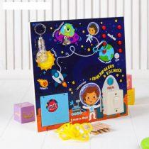 Бизиборд «Приключения в космосе», 25 × 25 см